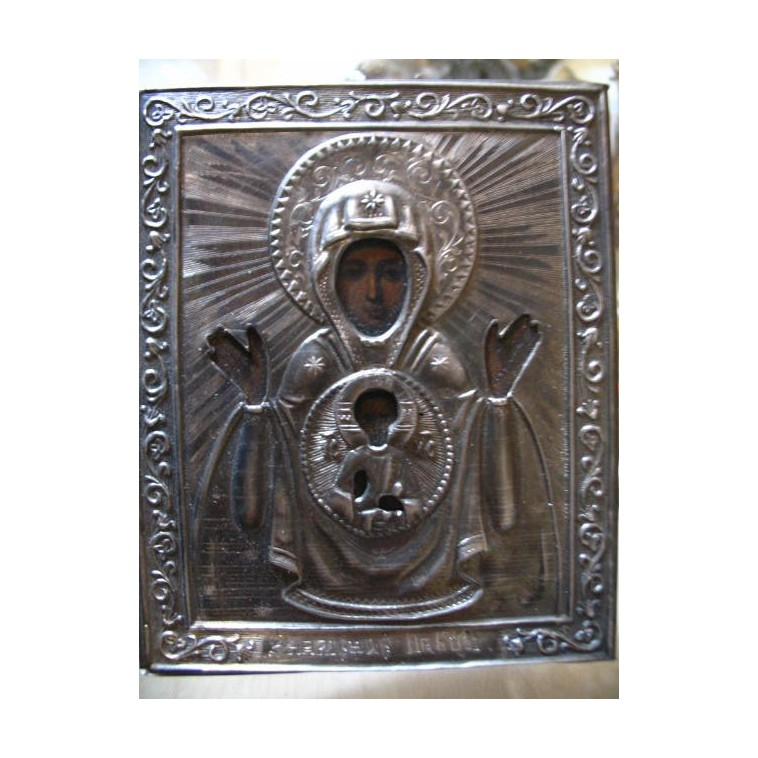 Russian icon,silver 84.lot-2108k