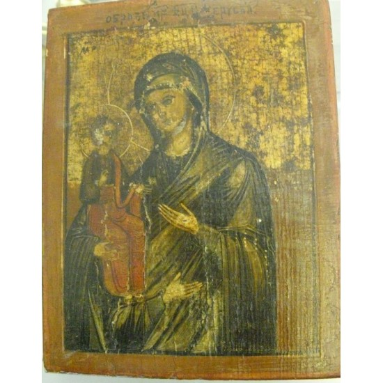 Russian Icon. Lot-m2-198