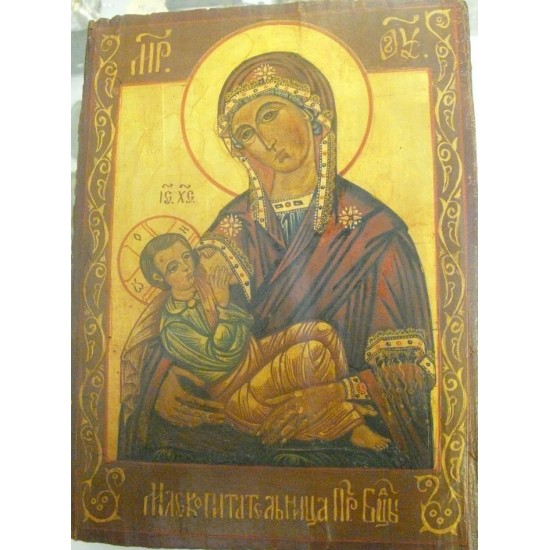 Russian Icon. Lot-m2-360