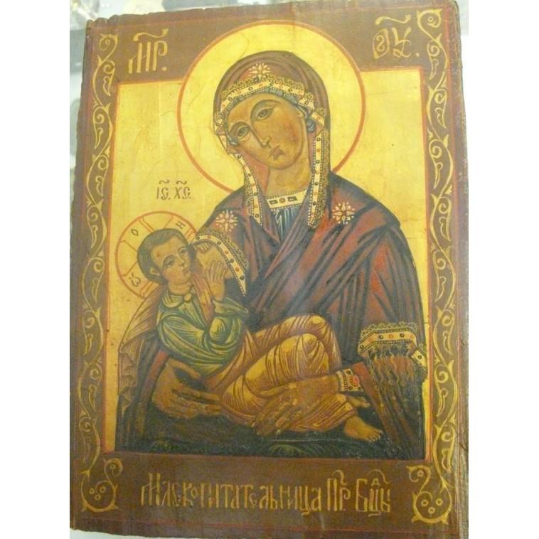 Russian Icon. Lot-m2-360
