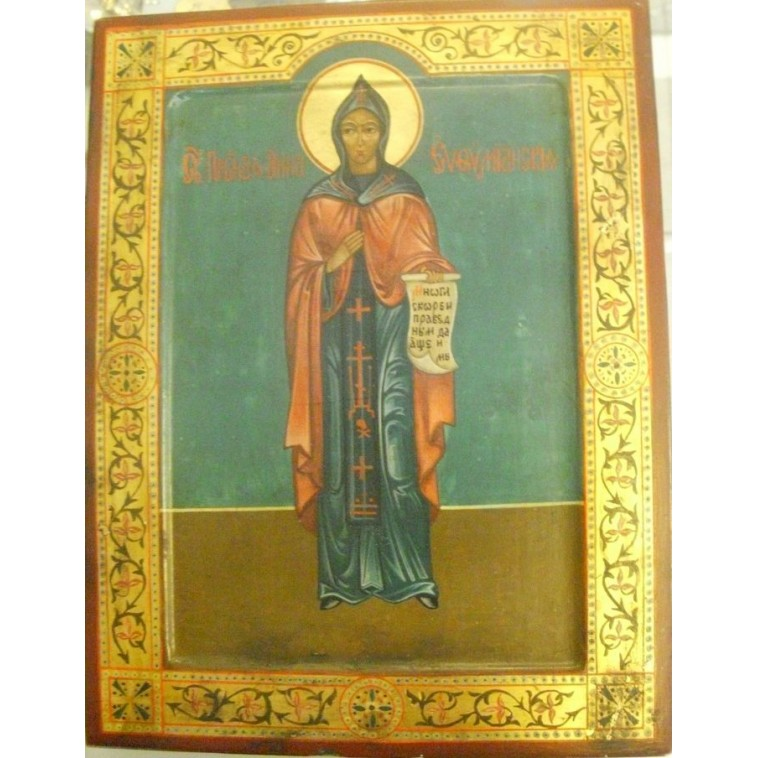Russian Icon. Lot-m2-361