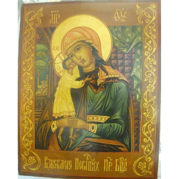 Russian Icon. Lot-m2-365