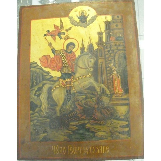 Russian Icon. Lot-m2-264
