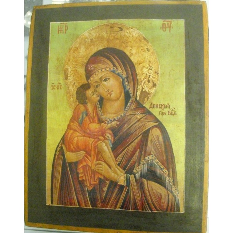 Russian Icon. Lot-m2-196
