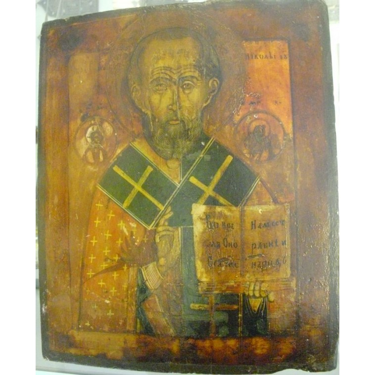 Russian Icon. Lot-m2-369