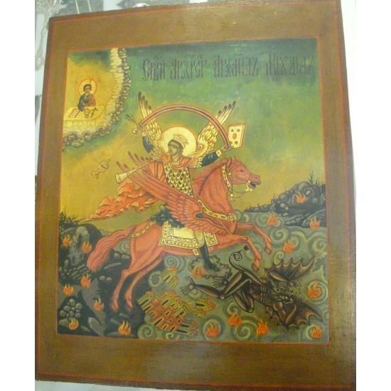 Russian Icon. Lot-m2-364