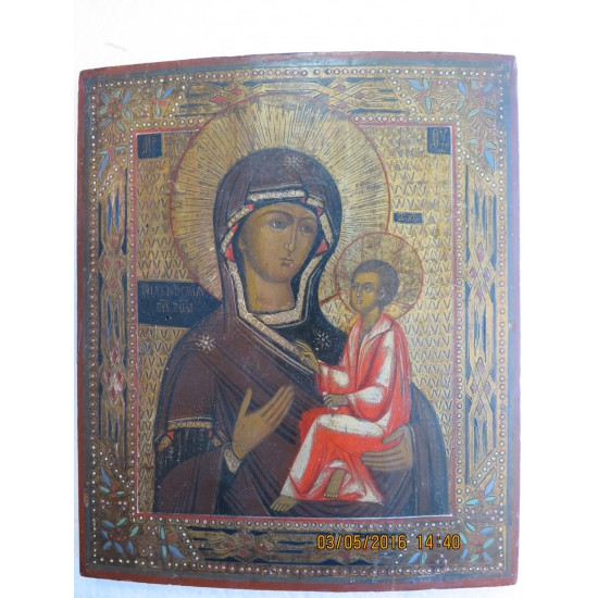 Russian icons Lot-k6343