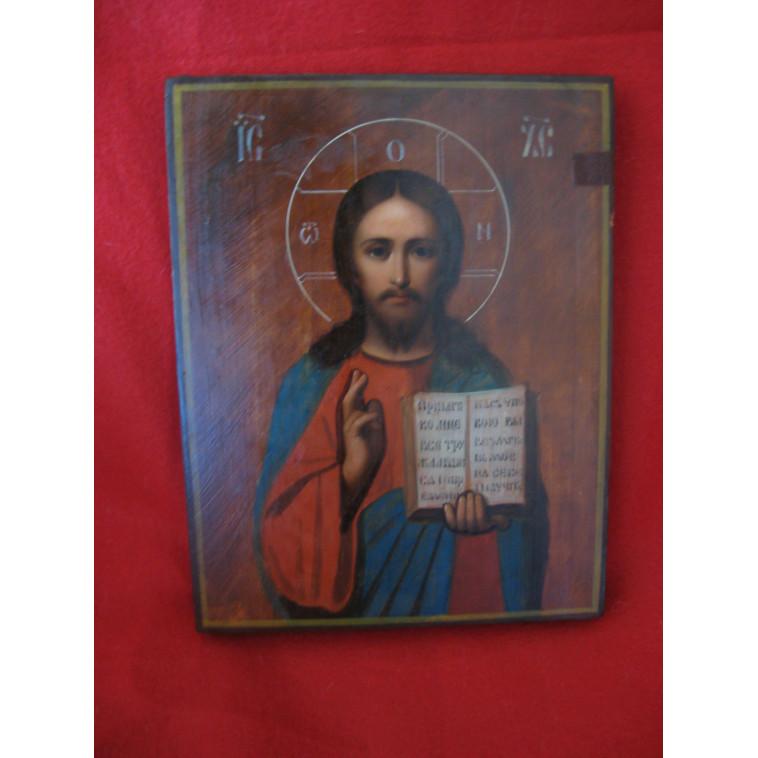 Yesus Hristos