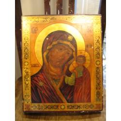 Russian icon .  lot -1060