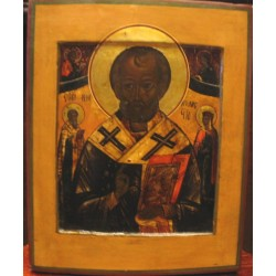 Russian icon .  lot -2574