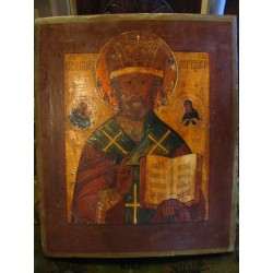 Russian icon .  lot -v1469