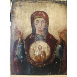 Russian icon .  lot -2584