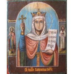Russian icon,  lot r-1276a