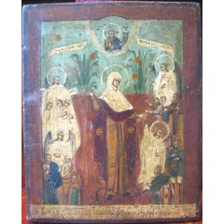Russian icon,  lot-2860
