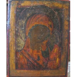 Russian icon.  lot-v1537