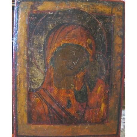 Russian icon.  lot-v1537
