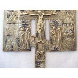 Bronze Cross  Lot-v1547