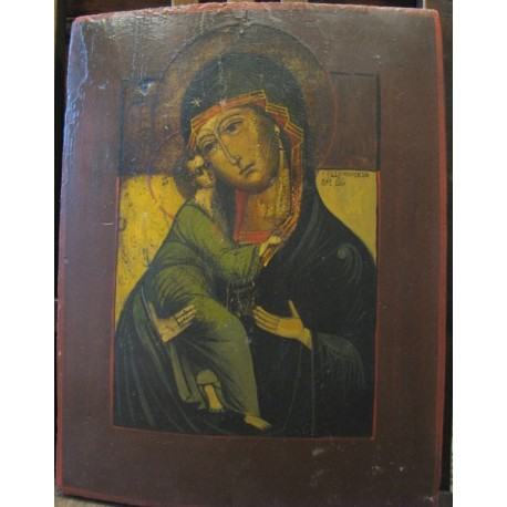 Russian Icon,  lot-v1589