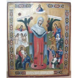 Russian Icon, Lot-g9