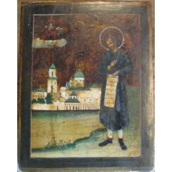 Russian Icon,  Lot-v 1613