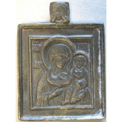 Transfiguration of Christ. Lot-3004