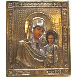 Russian Icon, Lot-3026