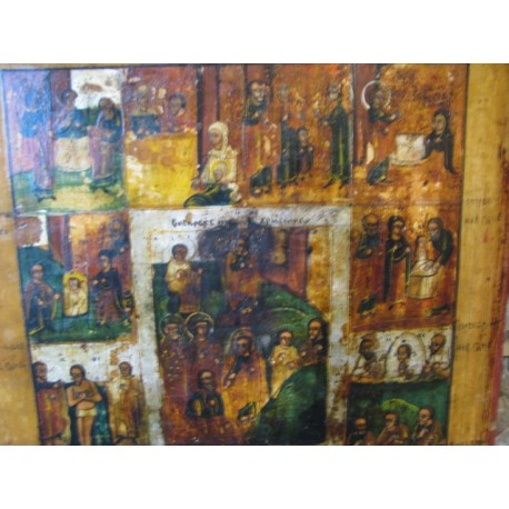 Russian Icon,  Lot-3029