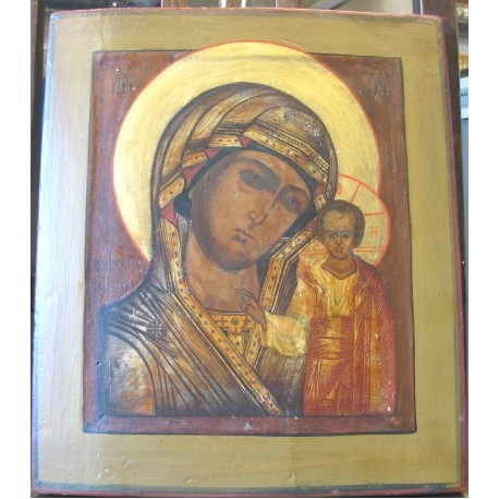 Russian Icon,Lot-3048