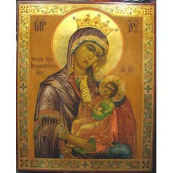 Russian Icon, Lot-m2-2522