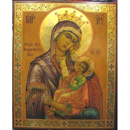 Russian Icon, Lot-m2-2522