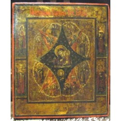 Russian Icon, Lot-m2-6