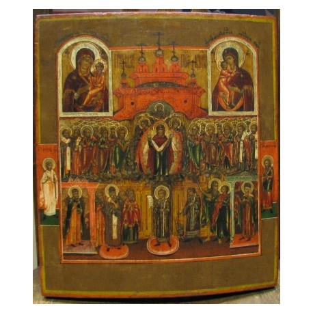 Russian Icon, Lot-108