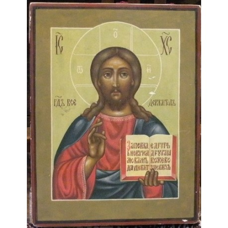 Russian Icon, Lot-m2-21