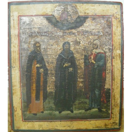 Russian Icon. Lot-m2-299