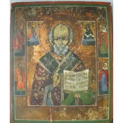 Russian Icon. Lot-m2-398