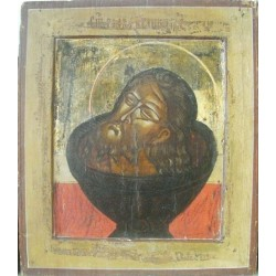 Russian Icon. Lot-m2-403