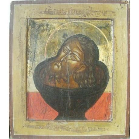 Russian Icon. Lot-m2-403