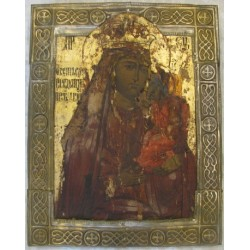 Russian icon,  lot-3112