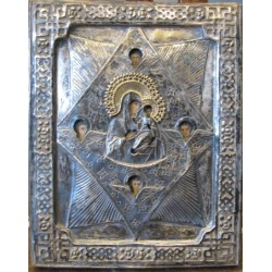 Russian icon,  lot-n1663
