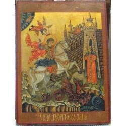Russian Icon,  Lot-3154