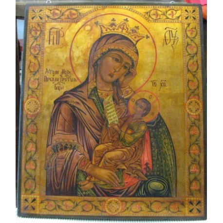 Russian Icon,  Lot-3213