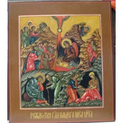 Russian Icon,  Lot-3214