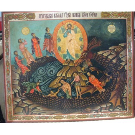 Russian Icon,  Lot-3210