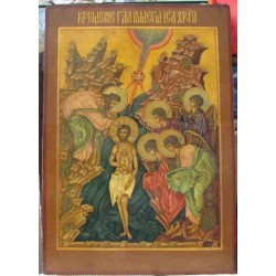 Russian Icon,  Lot-3211