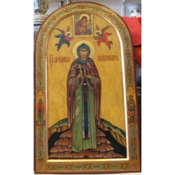 Russian Icon,  Lot-3212