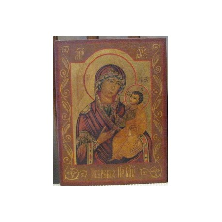 Russian Icon,  Lot-3136