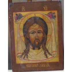 Russian Icon,  Lot-2557